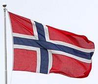 (cc) Wikimedia Commons | Hans-Petter Fjeld